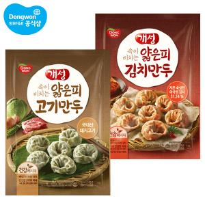 개성 얇은피 고기만두 1kg + 김치만두 1kg