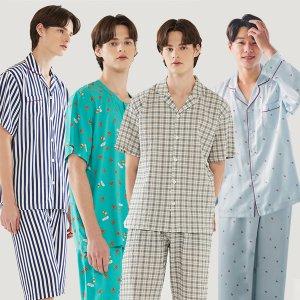 남자잠옷 남성 파자마세트 긴팔 반팔 여름 순면잠옷남