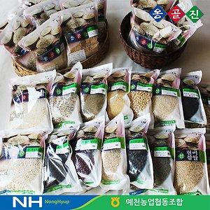 예천농협 옹골진 국내산 햇 잡곡/혼합곡 27종