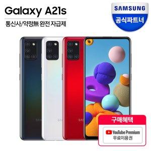 삼성 갤럭시 A21s 자급제폰 32GB SM-A217N