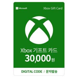 [앱방문 3%할인] Xbox Live 30000원 금액권 Xbox Digital Code