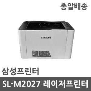 삼성 흑백레이저프린터 SL-M2027 /대용량재생토너장착
