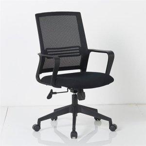 볼라벤 학습/서재 의자