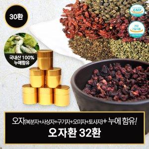 경희 명품황제금잠오자환(3.75g x 32환)