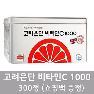 고려은단 비타민C1000mg 300정(쇼핑백)증정