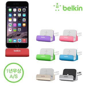 벨킨 아이폰 충전기 싱크독 거치대 아이폰7 F8J045bt