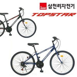 삼천리자전거 탑스타GS24/26 MTB자전거 생활용바이크