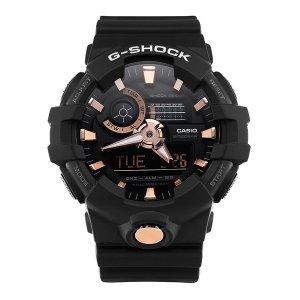 G-SHOCK 지샥 GA-710B-1A4 우레탄 밴드 남성 손목시계