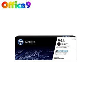 [9월 상품권증정이벤트!!] HP 정품토너 CF294A  CF294X M148dw M148fdw 94A 94X