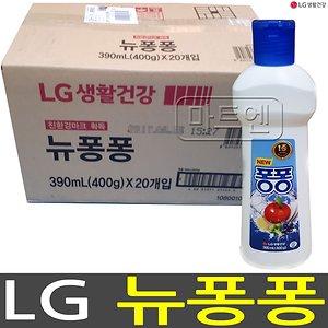 LG생활건강 LG 퐁퐁 400g X 20개 주방 세제 뉴퐁퐁