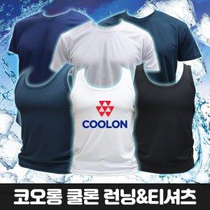 ★핫딜가 쿨 티셔츠 냉감 기능성 런닝 /반팔 특가