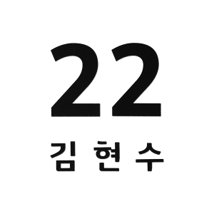 [티켓MD샵][LG트윈스] 마킹키트 (블랙)