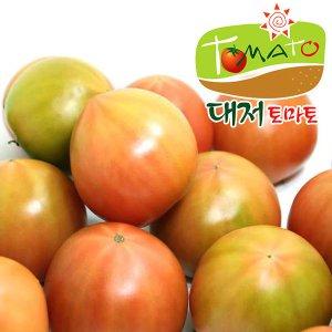 [농할쿠폰20%] 부산명물 대저토마토 / 짭짤한토마토 2.5kg
