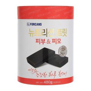 포켄스 뉴트리션 트릿 피부&피모 480g 대용량
