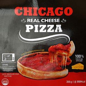 시카고 리얼 치즈 피자 355g 4종