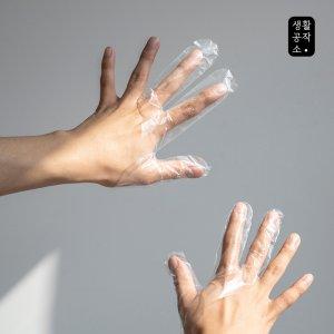 [생활공작소] 세손가락 위생장갑 200매 x 3입