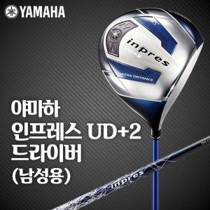 중고 야마하 인프레스 UD+2 9.5도 10.5도 드라이버