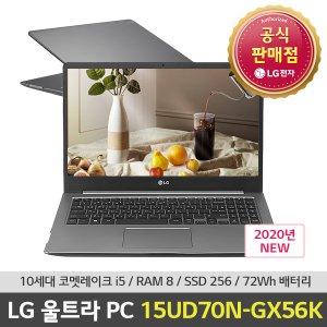 87만원대구매) LG울트라PC 15UD70N-GX56K 사은품증정