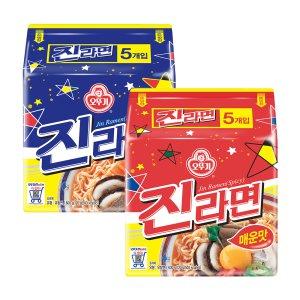 오뚜기 진라면 매운맛 / 순한맛 (5입) X 4개