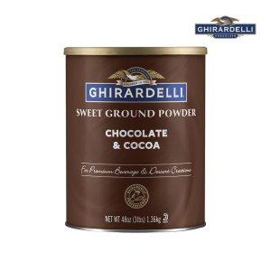 기라델리 스위트그라운드 코코아파우더 1.36kg