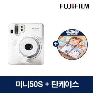 인스탁스 미니50S 카메라 피아노화이트