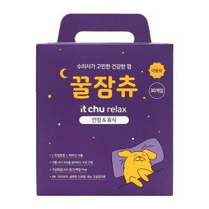 [유통기한 2021-07-06] 핏펫 잇츄 릴렉스 꿀잠츄 대용량 30개입