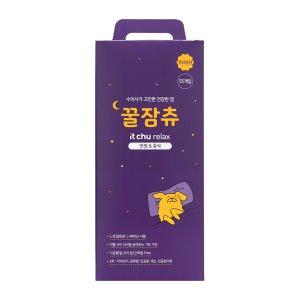 [APP추가할인] 핏펫 잇츄 릴렉스 꿀잠츄 특대용량 55개입