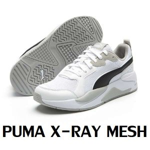 [현대백화점 판교점] [푸마 셀렉트]PUMA HPP 374842 01 X-RAY MESH 엑스레이 메쉬 라이프 스타일 러닝화 운동화