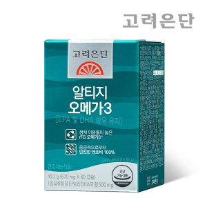 고려은단 알티지 rTG오메가3 업그레이드 60캡슐x1개