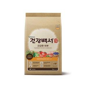 [APP추가할인][유통기한 2021-03-25] 뉴트리나 건강백서 건강한 피부 2kg