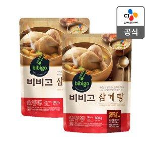 [CJ직배송] 비비고 삼계탕 800g X2봉