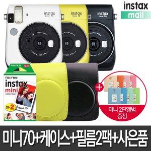[중복할인 4% 더받기] 인스탁스 미니70+전용가방/필름20장+앨범/폴라로이드