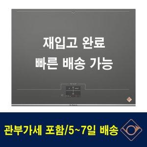 디트리쉬 인덕션 DPI7698G 전국 5~7일 배송 A/S 설치
