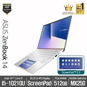 ASUS 젠북14 UX434FLC-A6212T i5 8GB WIN10
