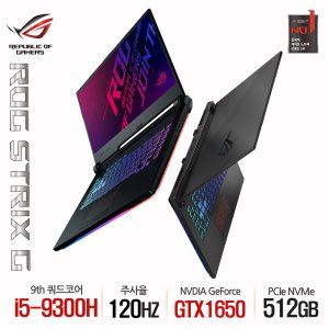ASUS ROG STRIX G G731GT-H7147 (i5/120Hz/8G)