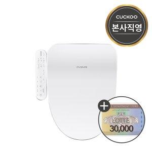 [렌탈] 공식판매처 쿠쿠 CBT-G1031W 인스퓨어 EASY 필터 비데 / 상품권 최대 3만원 지급 / 월 9,900원~ / 의무사용36개월