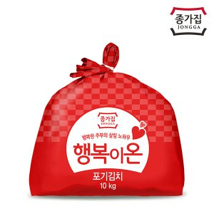 종가집 포기김치(소백)10kg
