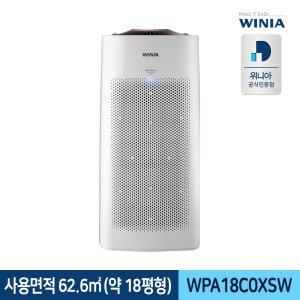 [최대 10% 카드할인] 위니아 공기청정기 WPA18C0XSW 18평형/62.6㎡/인증점