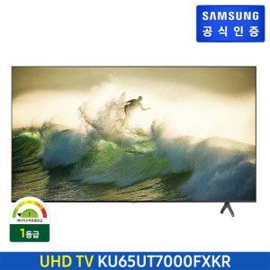 [롯데홈쇼핑][삼성 TV] [65] 삼성 SMART Crystal UHD TV 163cm [KU65UT7000FXKR]