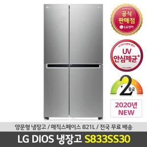 LG 전자 DIOS 신모델 양문형냉장고 S833SS30 (주)삼정