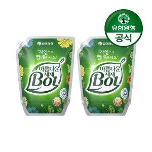[유한양행]아름다운 세탁세제 BOL 일반용 리필 2L 2개