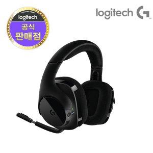 로지텍코리아 G533 Wireless DTS 7.1 게이밍 헤드셋