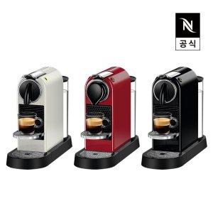 [네스프레소]시티즈 C113/D113 커피머신/전색상/SH