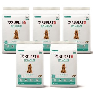 뉴트리나 건강백서 코커스파니엘 2kg 5포 (10kg) 사료