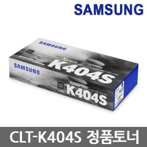 [디지털5% 추가할인쿠폰] 삼성 정품토너 CLT-K404S SL-C433 SL-C483W SL-C483