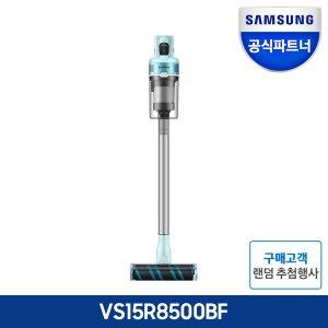 공식파트너 B 삼성전자 제트 무선청소기 VS15R8500BF