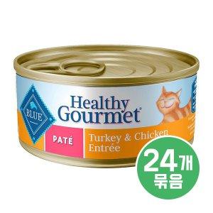 [유통기한 2021-01-18] 블루버팔로 파테 칠면조&치킨 캣 캔 85g x 24개입