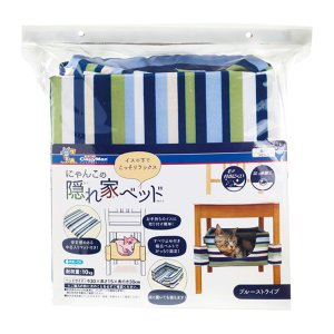 캐티맨 냥이의 숨바꼭질 침대 블루