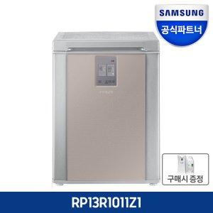 [최대 10% 청구할인] 김치플러스 뚜껑형 RP13R1011Z1 1등급 인증점S