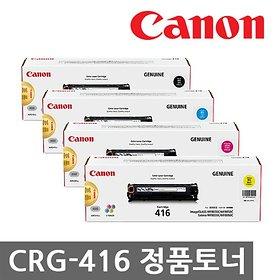 캐논 정품토너 CRG-416 MF8084CW MF8030CN MF8040CW